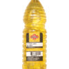 Spice Emporium God Lamp Oil 750ml