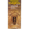 BHARATH DARSHAN HEX 6's