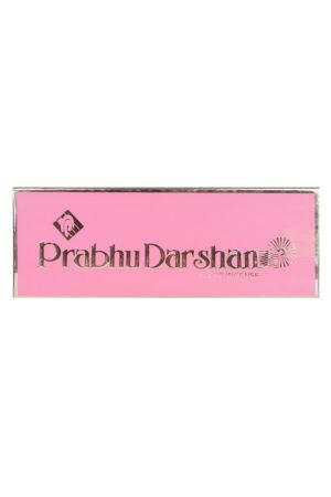 NIKHIL - PRABHU DARSHAN HEX 6's