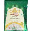 QILLA EXCEL - BASMATI WHITE RICE (Green Bag) 1kg