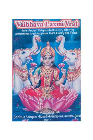 Vaibhava Laxmi Vrat -English
