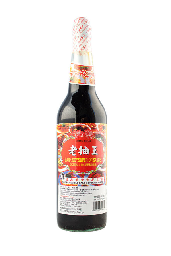 Dark Soy Sauce 750ml