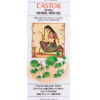 Hesh Ancient Formulae Castor Hair Oil 200ml
