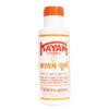 Spice Emporium Kayam Churan 100G