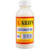 S.E Coconut Oil 100ml