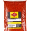 MANGAL PICKLE MASALA (INDIA METHIE MASALA) 500g