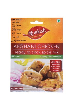 NIMKISH- AFGHANI CHICKEN 40G