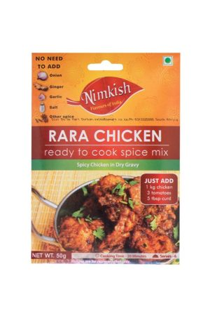 NIMKISH- RARA CHICKEN 50G