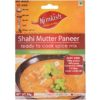 NIMKISH- SHAHI MUTTER PANEER 50G