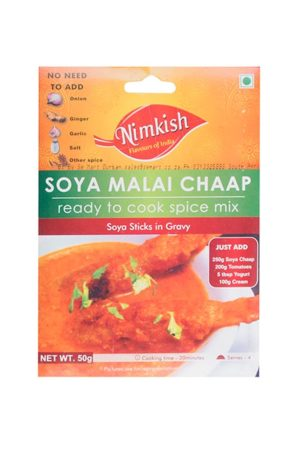 NIMKISH - SOYA SPICES - MALAI CHAAP - 50G