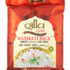 QILLA GOLD - BASMATI WHITE RICE (RED & YELLOW BAG) 1kg