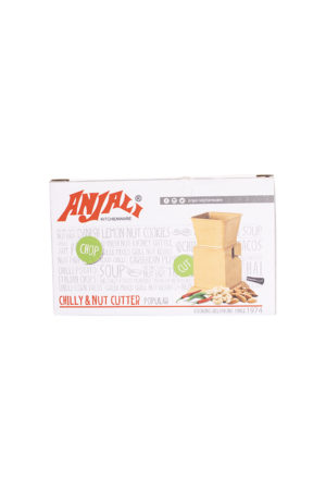 SPICE EMPORIUM STAINLESS STEEL ANJALI CHILLI NUT CUTTER SMALL BOX