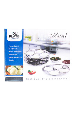 SPICE_EMPORIUM_STAINLESS_STEEL_IDLI_STAND_4×3_MARVEL_BOX_VIEW