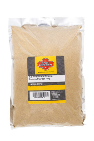 Spice Emporium Homemade Dhania And Jeera (Coriander and Cumin) 1kg