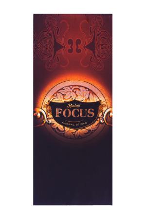 BALAJI FOCUS BOX 12s