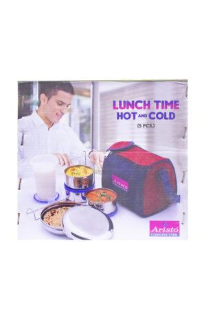 160078000630149 SPICE EMPORIUM ARISTO LUNCH TIME SET 5PCS BOX