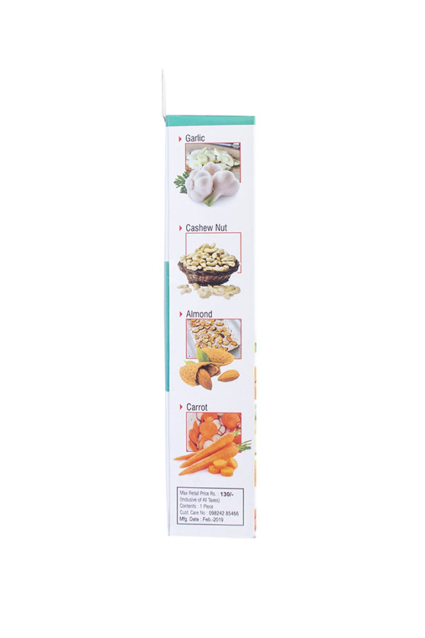 SPICE_EMPORIUM_S_S_DRY_FRUIT_SLICER_ALMOND_PISTA_A_ONE_LARGE_SIDE_BOX